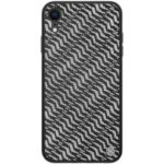NILLKIN Dazzling PU Leather + PC + TPU Phone Case Cover for iPhone XR 6.1 inch – Silver / Black