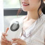 Creative Hanging Portable Outdoor USB Recharging Cooling Fan – White