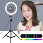 PULUZ 10.2 inch & 10 Brightness Levels RGB Selfie Ring Light with 1.1m Adjustable Tripod Stand and Remote Control & Phone Clamp