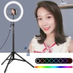 PULUZ 10.2 inch USB RGBW Selfie Ring Light with 1.65m Adjustable Tripod Stand and Cold Shoe Tripod Ball Head & Phone Clamp & Remote Control